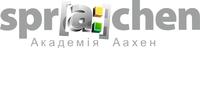 Академия Аахен, школа немецкого языка