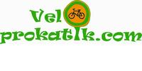 Велопрокатик