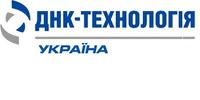 ДНК-Технологія Україна