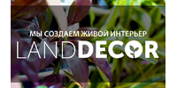 Land Decor, студия вертикального озеленения