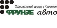 Фрунзе, автоцентр