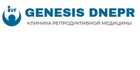 Genesis Dnepr, клиника акушерства и гинекологии