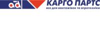 Autodistribution Cargo Parts