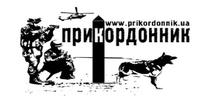 Мариненко К.А., ФОП
