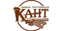 Кант, пивна ресторація