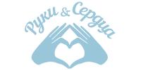 Руки и Сердца, ивент-агентство
