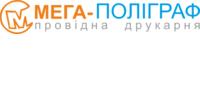 Мега-Полиграф, ООО