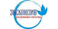 Данюков Ю.В., ФЛП