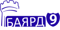 Баярд 9 (bayard.net.ua)