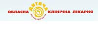 Днепропетровская областная детская клиническая больница, КУ