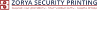 Zorya Security Printing (Зоря, полиграфический комбинат)