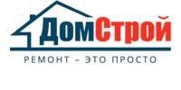 ДомСтрой, строительный портал Украины №1