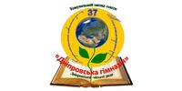 НВК №37 (Дніпро)