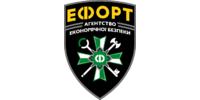 Ефорт, агентство економічної безпеки