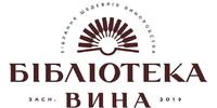 Библиотека Вина, ООО