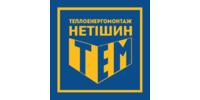 ТеплоЕнергоМонтаж Нетішин, ТОВ