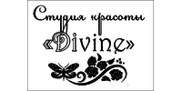 Divine, студия красоты