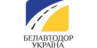 Белавтодор-Украина, OOO