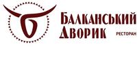Балканський Дворик