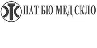 Біо мед скло, ПрАТ