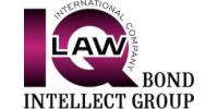 Bond Intellect Group, международная правовая компания