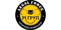 Легал Форс, РІ Груп, ТОВ