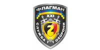 Флагман XXI