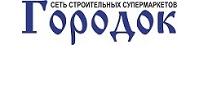 Городок, ТЦ