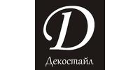 Декостайл, ТОВ