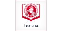 Обласне Бюро Перекладів