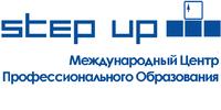 Step Up, Международный Центр Профессионального Образования