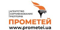 Берегельський О.Ю., ФОП (Прометей, агентство нерухомості)