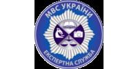 Дніпропетровський НДЕКЦ МВС