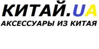 Сухін.С.А., ФОП