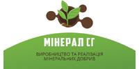 Мінерал СГ, ТОВ