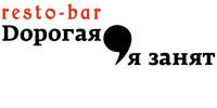 Капустянская В.М., ФЛП