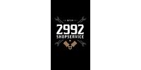 Shop-service2992, СТО и автомагазин