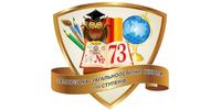Школа №73 (Запорожье)