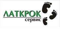 Латкрок-Сервис, ООО
