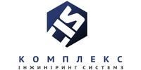 Комплекс Інжиніринг Системз, ТОВ