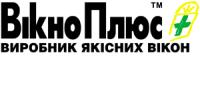 ВікноПлюс, ТМ