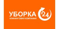 Уборка 24, ООО