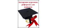 Смолярчук О.В., ФЛП