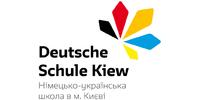 Німецько-українська міжкультурна школа (Київ)