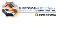 Энергомашспецсталь, ПАО (Краматорск)