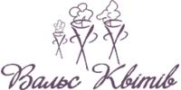 Вальс квітів, студія квіткового дизайну