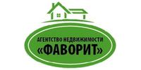 Фаворит, агентство недвижимости (Днепр)