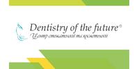 Стоматологія майбутнього, клініка