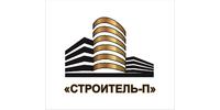 Строитель-П, ООО