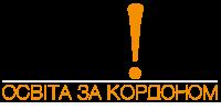Studix.eu, європейська освітня група (представництво в Україні)